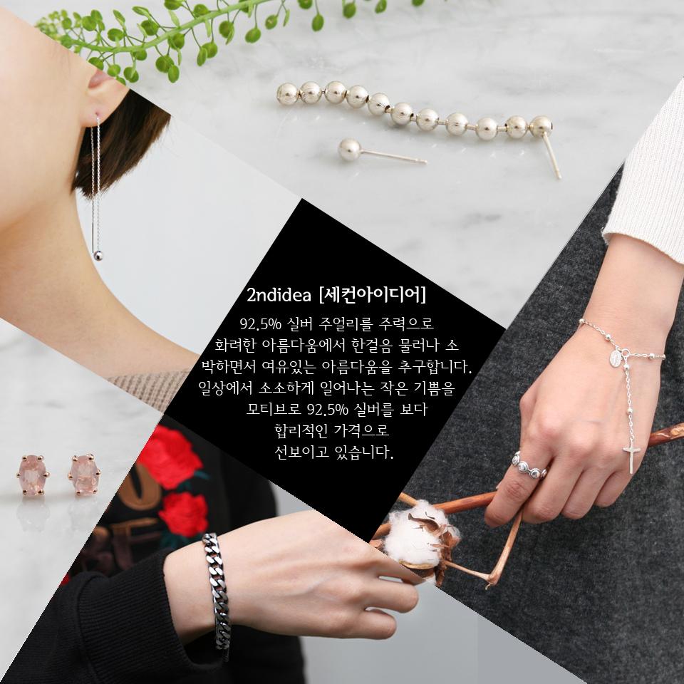 0d8e9a86bd9 세컨아이디어 [패션] - [New Lifestyle Store, FUNSHOP]