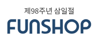 funshop logo